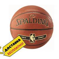 Баскетбольный мяч 7 размер SPALDING профессиональный для улицы и зала СПАЛДИНГ NBA Оранжевый (NBA-GLD-INOUT_7)