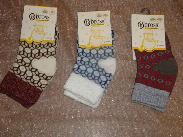 Носочки для новорожденных махровые 9427 арнамент