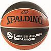 Баскетбольный мяч 7 размер SPALDING для улицы любительский СПАЛДИНГ Евролига Коричневый (TF-500-EL_7)