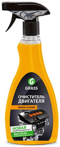 Очиститель двигателя GRASS Engine Cleaner пневмо 0,5л 116105