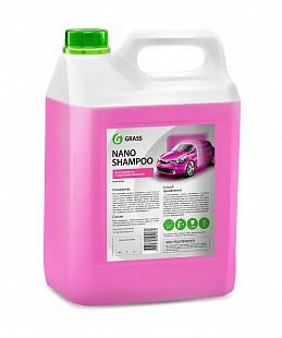 Наношампунь GRASS Nano Shampoo 5кг 136102