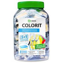 "Таблетки для посудомийних машин GRASS ""Colorit"" (уп.35шт) 213000"
