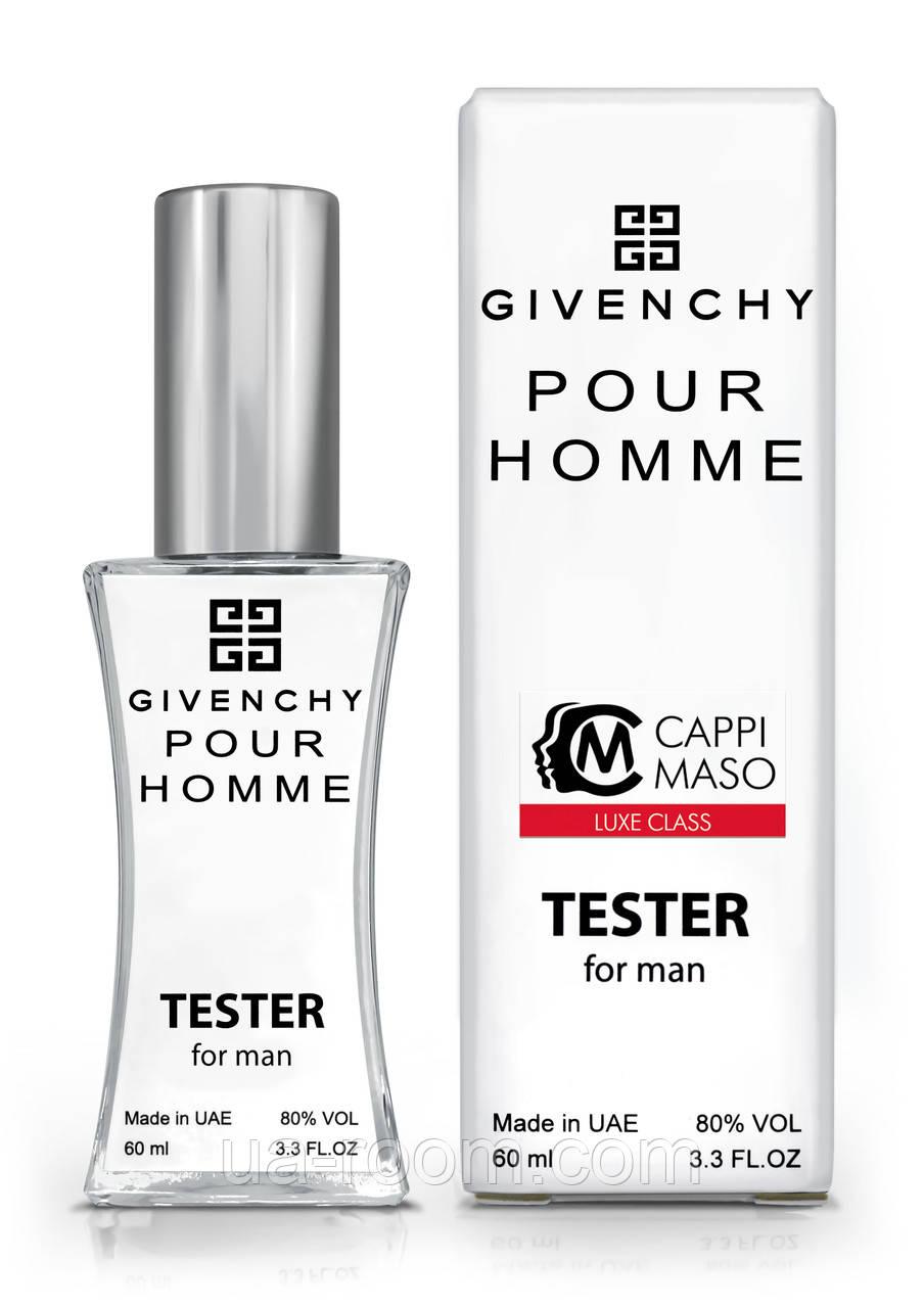 Тестер мужской  LUXE CLASS Givenchy Pour Homme, 60 мл.