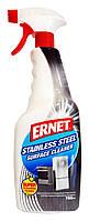 Средство для чистки нержавеющих поверхностей Ernet Триггер - 750 мл.