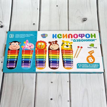 Детская деревянная музыкальная игрушка Ксилофон MD 2377, фото 2