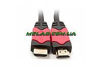 Высокоскоростной кабель HDMI-HDMI, длина 3м, нейлоновая оплетка, до 10,2 Гбит/с