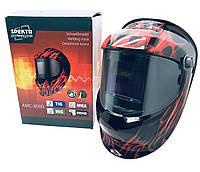 Автоматическая сварочная маска хамелеон SPEKTR AMC 8000