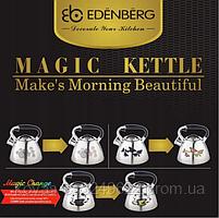 Чайник со свистком Edenberg  3л, высокий, с индикатором нагрева, фото 4