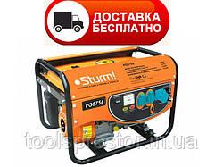 Генератор бензиновый Sturm PG8756 : 5500 Вт   2 года гарантии