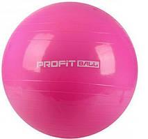 Мяч для фитнеса Фитбол Profit 75 см усиленный 0383 Pink