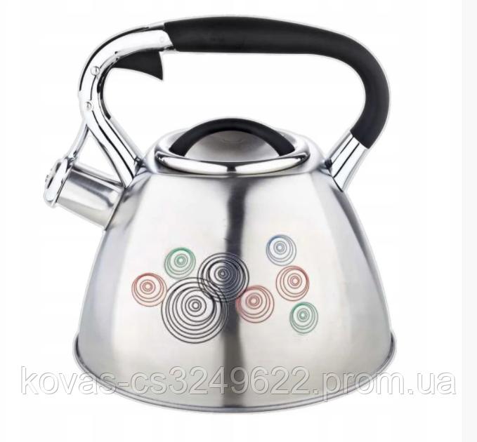 Чайник со свистком Edenberg  3л, высокий, с индикатором нагрева