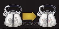 Чайник со свистком Edenberg  3л, высокий, с индикатором нагрева, фото 2