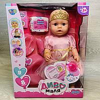 Детская кукла - пупс Диво ляля имеет 8 функций с аксессуарами