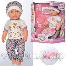 Детская кукла - пупс Диво ляля имеет 8 функций с аксессуарами YL037K, фото 2