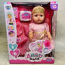 Детская кукла - пупс Диво ляля имеет 8 функций с аксессуарами YL037K, фото 3