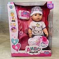 Детская кукла - пупс Диво ляля имеет 8 функций с аксессуарами YL037K
