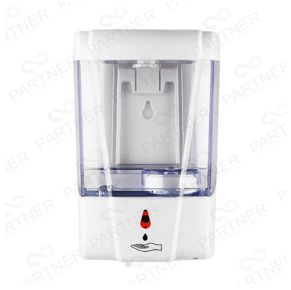 Дозатор для жидкого мыла сенсорный, настенный, 700 мл Z-103