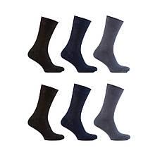 Комплект мужских носков MAN's SET Socks Medium 6 пар 39-41 Разноцветный (KS100039-41)