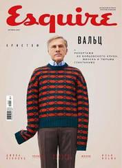 Esquire журнал Эсквайр №10 (173) октябрь 2020