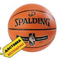 Баскетбольный мяч 7 размер SPALDING для зала профессиональный игровой СПАЛДИНГ NBA Оранжевый (3001504010617)