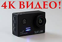 Оригинал SJCAM SJ5000X Elite 4K видео!
