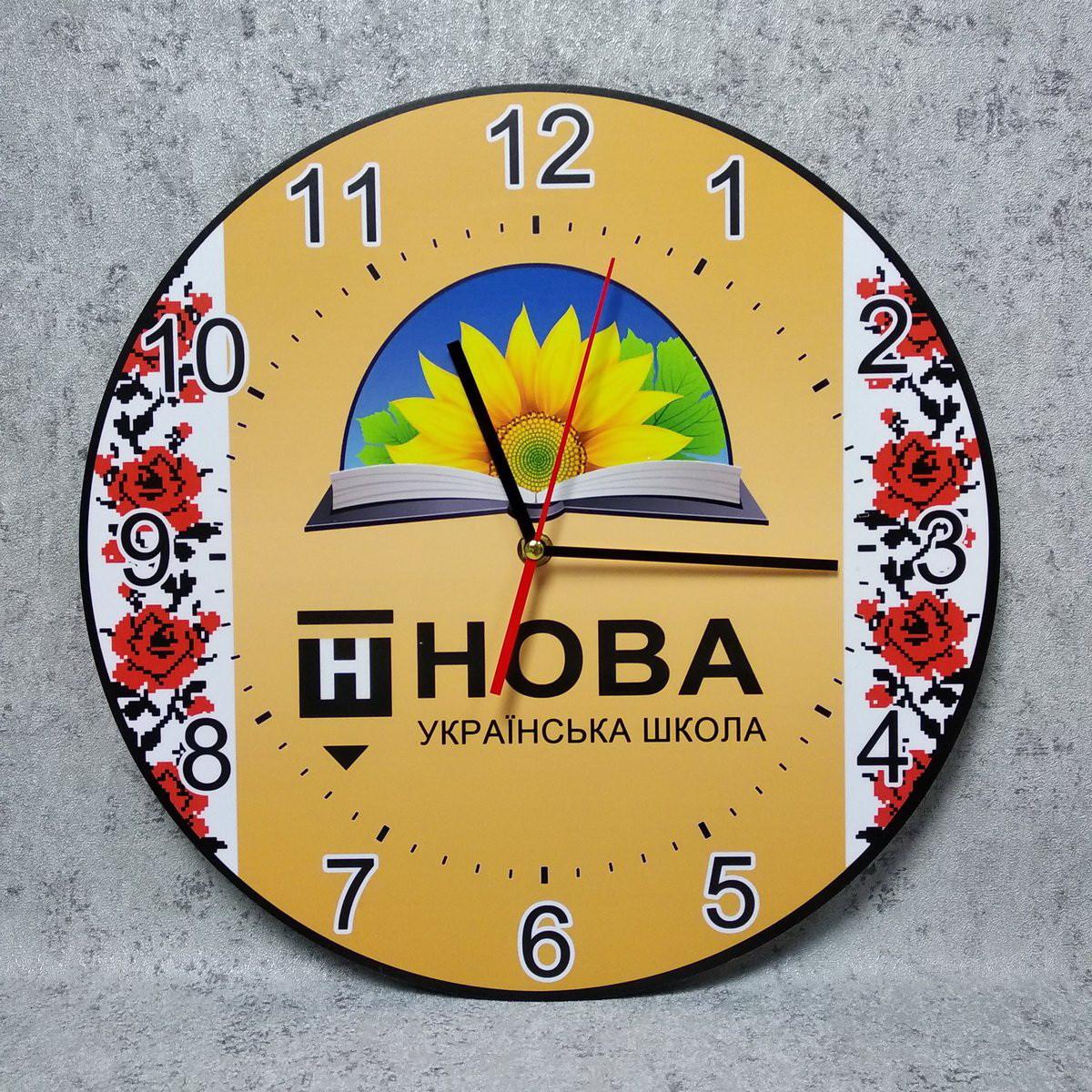 Часы настенные НУШ Бежевые