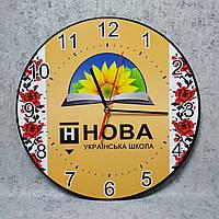 Часы настенные НУШ Бежевые, фото 1