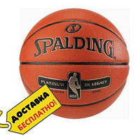 Баскетбольный мяч 7 размер SPALDING для зала профессиональный игровой СПАЛДИНГ NBA Оранжевый (NBA-PL-ZKLG_7)