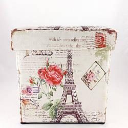 Пуфик банкетка раскладная Париж  37х37х39 см