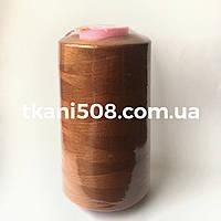 Нитки (40)Коричневый