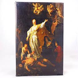 Книга сейф шкатулка Фортуна 27 см