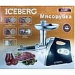 Електрична м'ясорубка IceBerg IB-508 2500w соковижималка, фото 3