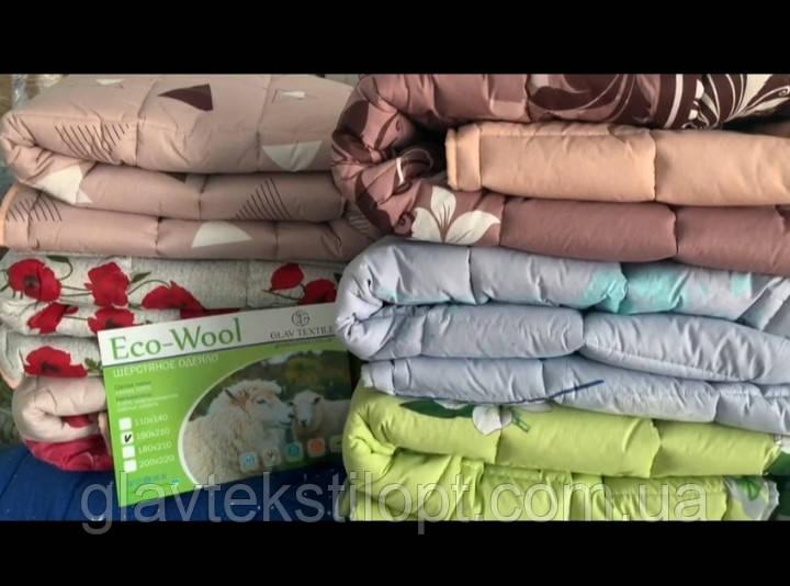 Одеяло Шерстяное Люкс  Eco - Wool полуторное ТМ Главтекстиль