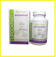 Lipocarnit Капсулы для похудения Липокарнит, капсулы для сжигания жира, капсулы липокарнит, жиросжигатель