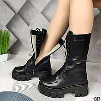 Зимние кожаные высокие ботинки на тракторной подошве, фото 1