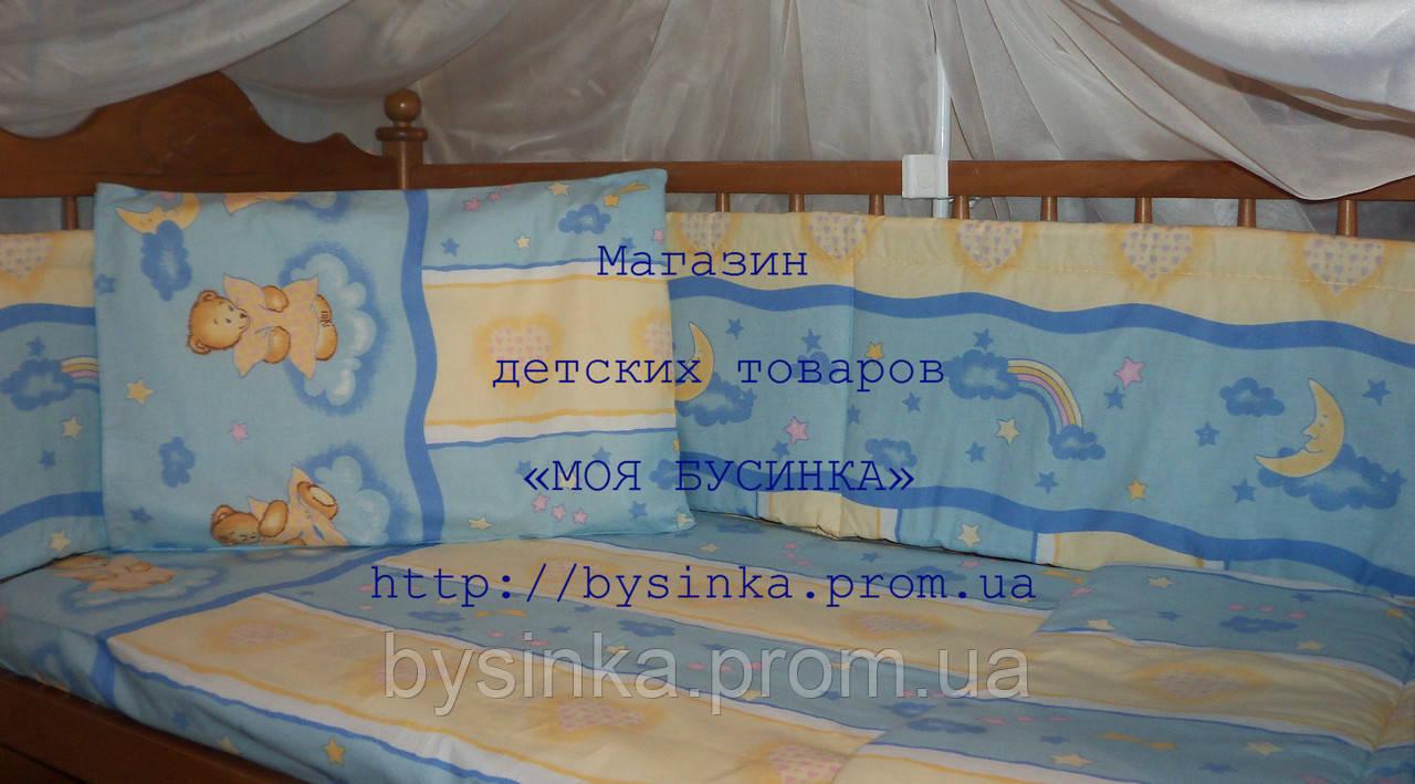 Набор детского сменного белья в кроватку новорожденного