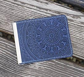 Кожаный зажим для денег Этно синий 8*11 см