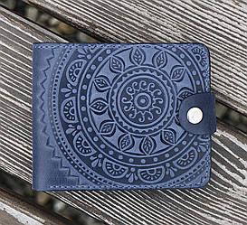 Портмоне синее в стиле Этно унисекс 9*11 см