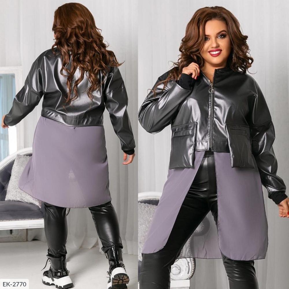 Короткая женская кожаная куртка с шифоновой отделкой 48-50, 52-54, 56-58, 60-62