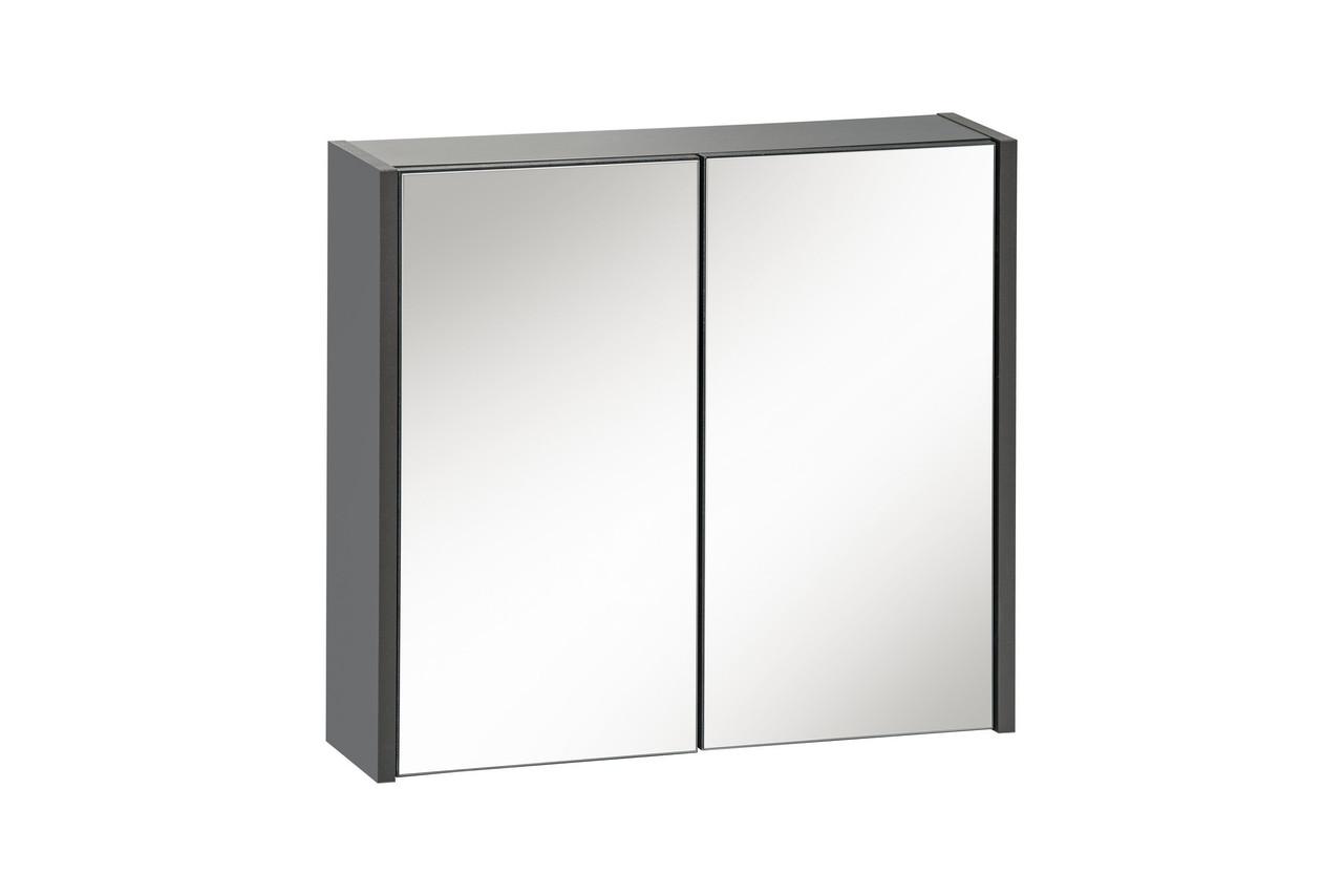 Шкафчик с зеркалом IBIZA