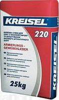 Армирующая клеющая смесь для пенополистирола KREISEL 220 ARMIERUNGS GEWEBEKLEBER (25кг)