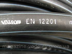Труба  ПЭ-80 диаметр 40мм давление 6 атмосфер