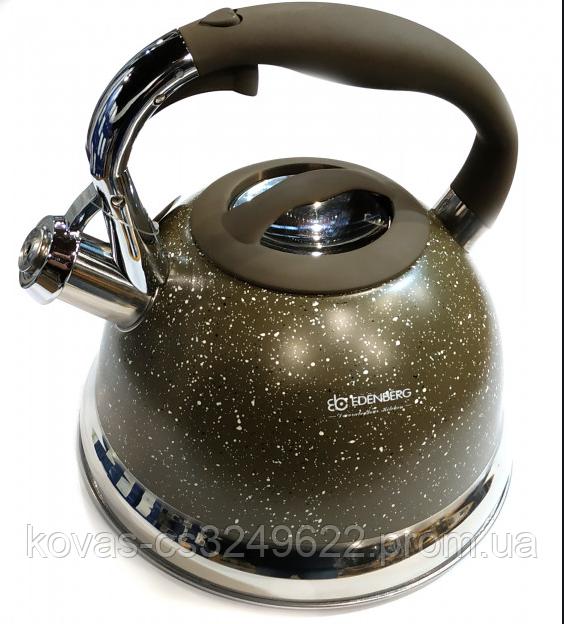 Чайник со свистком сделанный под мрамор EDENBERG 3.2 л