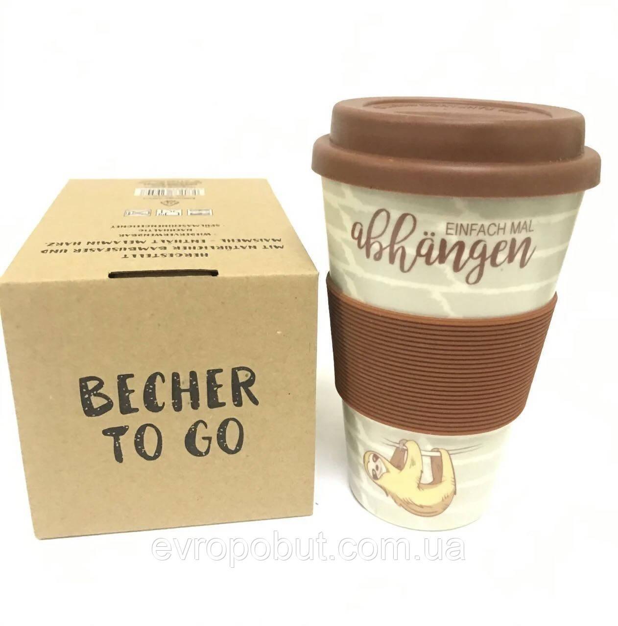 Кофейная кружка to Go Becher 350ml Bambus