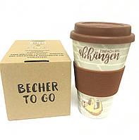 Кофейная кружка to Go Becher 350ml Bambus, фото 1