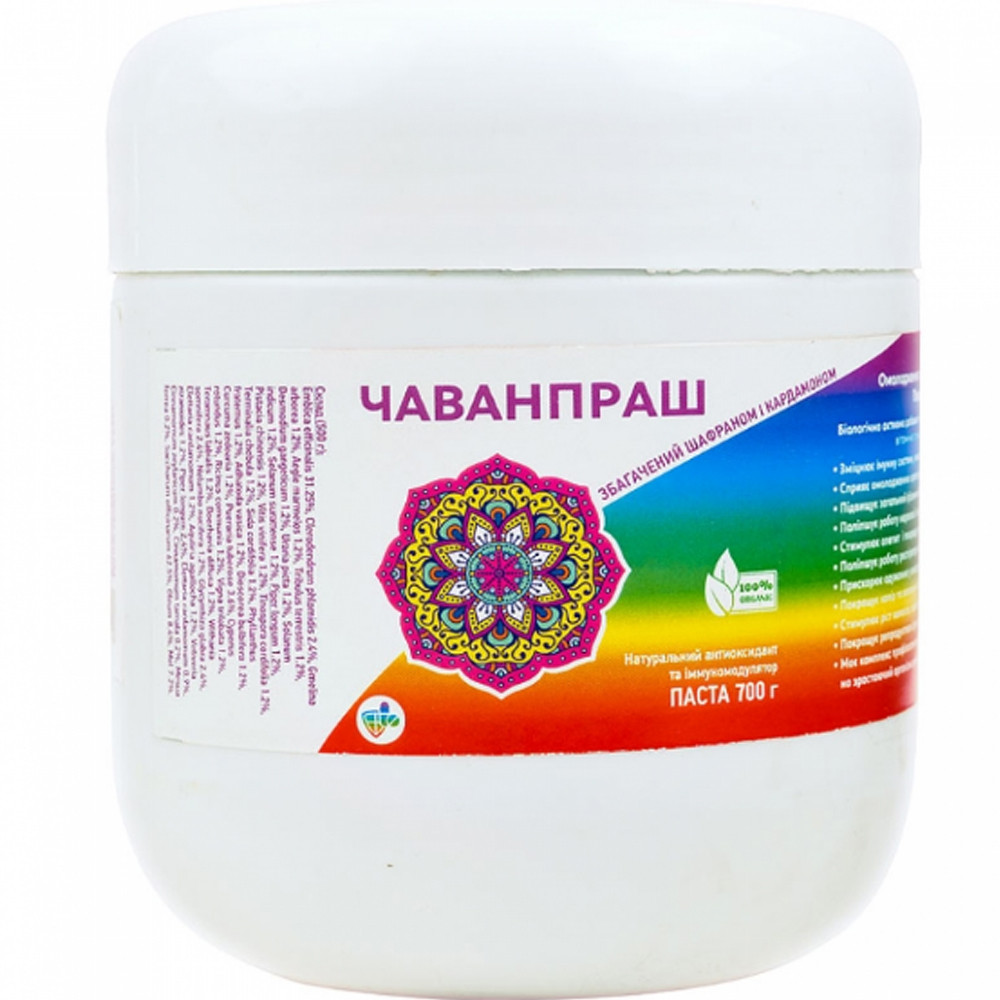 Чаванпраш Punarvasu, 700 грам