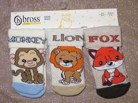 Шкарпетки для новонароджених махрові 9570 звірята з тормозками