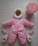 Зимний детский комбинезон на овчине конверт, фото 3