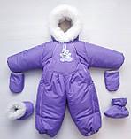 Зимний детский комбинезон на овчине конверт, фото 8