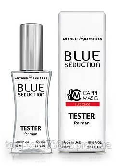 Тестер LUXE CLASS мужской  Antonio Banderas Blue Seduction for Men, 60 мл.